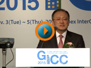 2015 Global Infrastructure Cooperation Conference